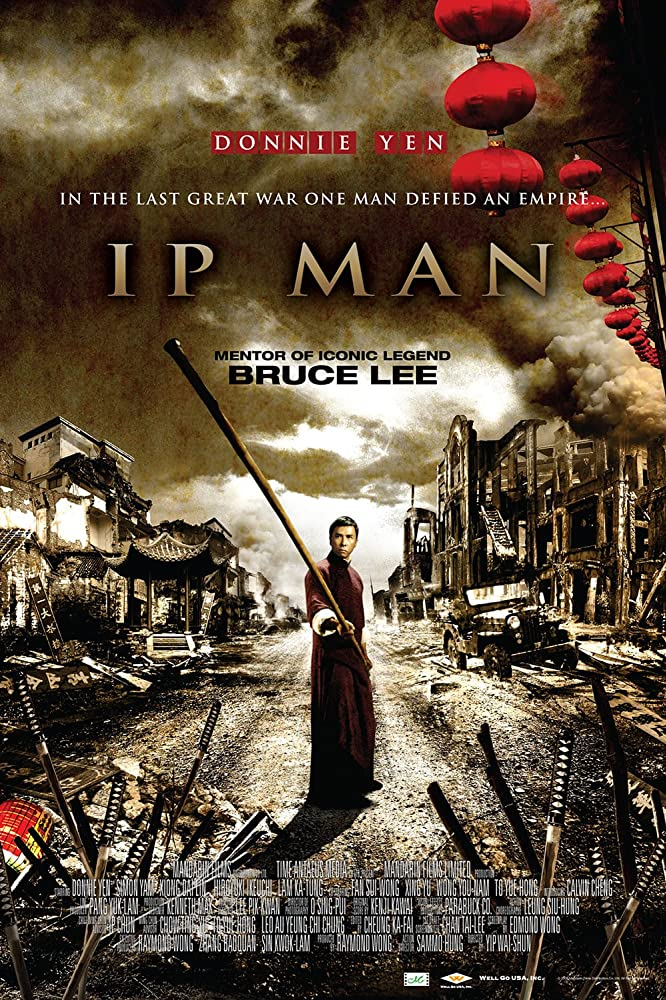 ip man 2008 download