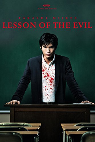 download lesson of the evil 2012