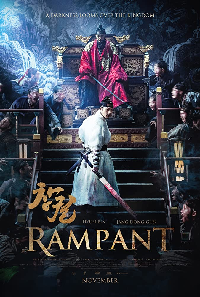 download rampant 2018