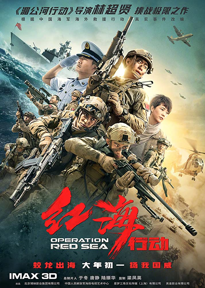 download operation red sea 2018 from moviecoreph or furyomovies