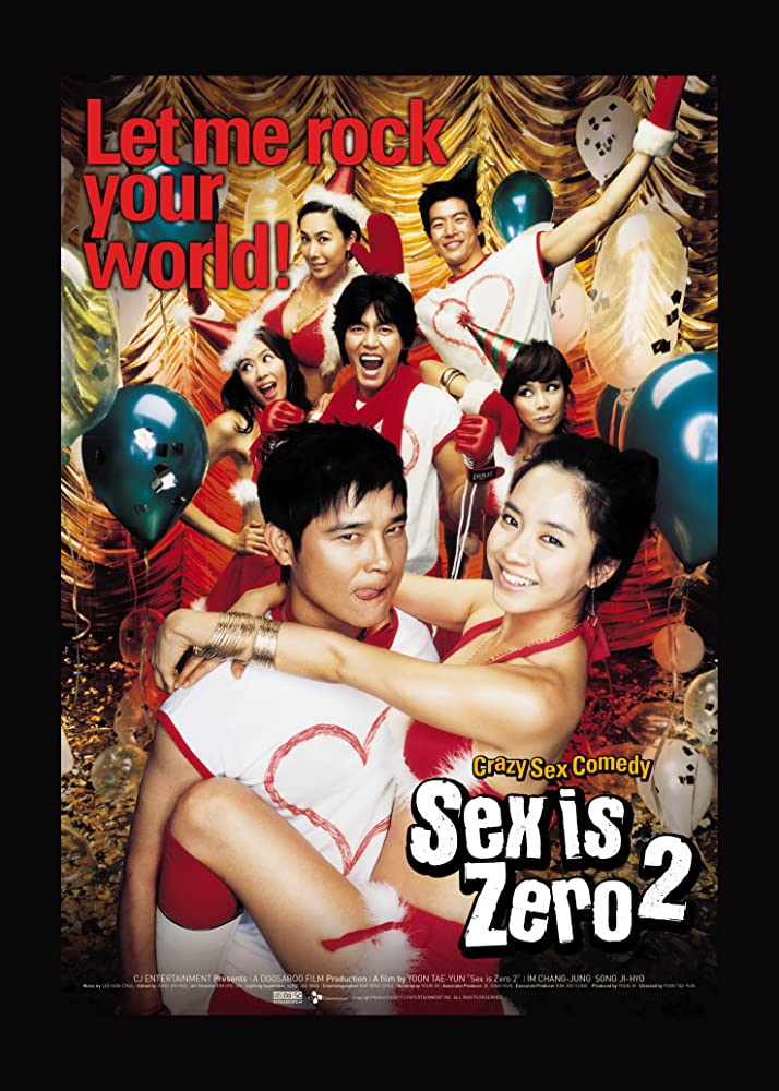 download sex is zero 2007 from moviecoreph or furyomovies