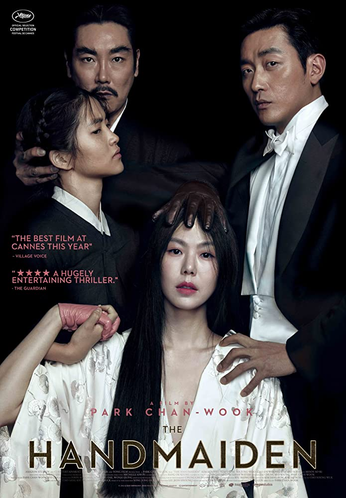 download the handmaiden 2016 from moviecoreph