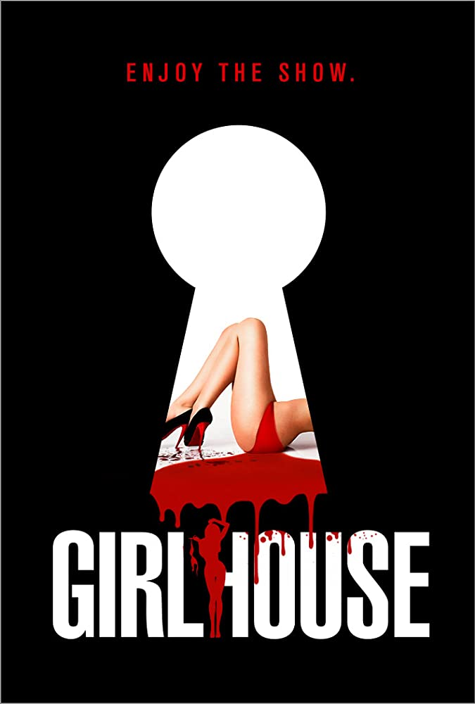 download girl house 2014 trailer from moviecoreph