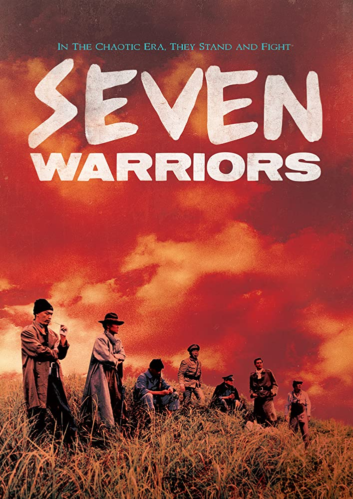 download seven warriors 1989 from moviecoreph